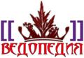 Ведопедия-лого-Корона.png